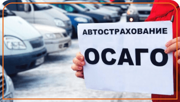 Автоподбор по Екатеринбургу и России